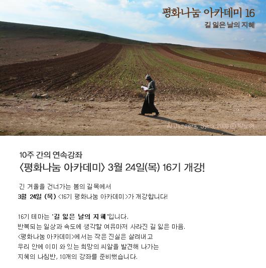 16pnawebpo_01.jpg