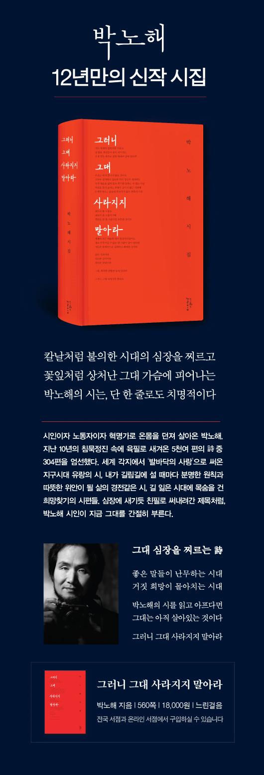 poetbook_web.jpg