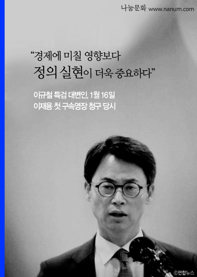 04_삼성_01.png