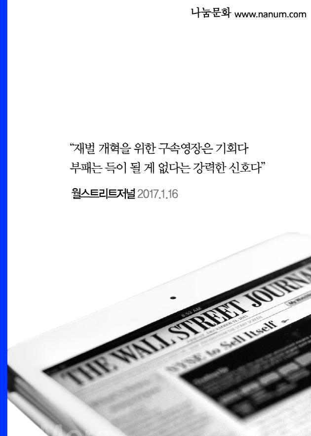 11_삼성_01-02.png