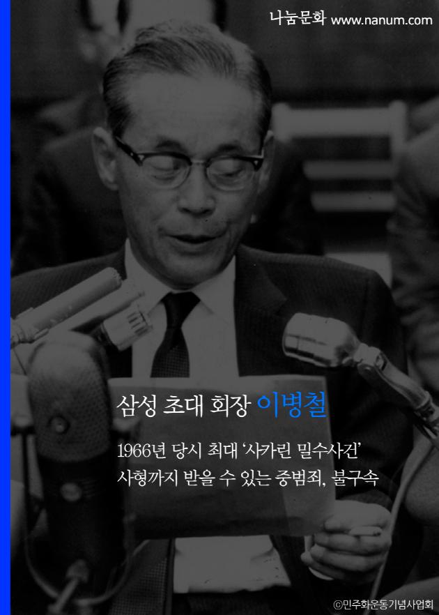 06_삼성_01.png