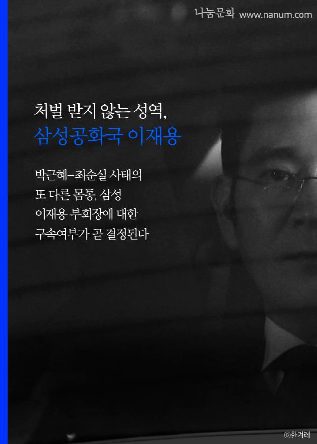 02_삼성_01-04.png