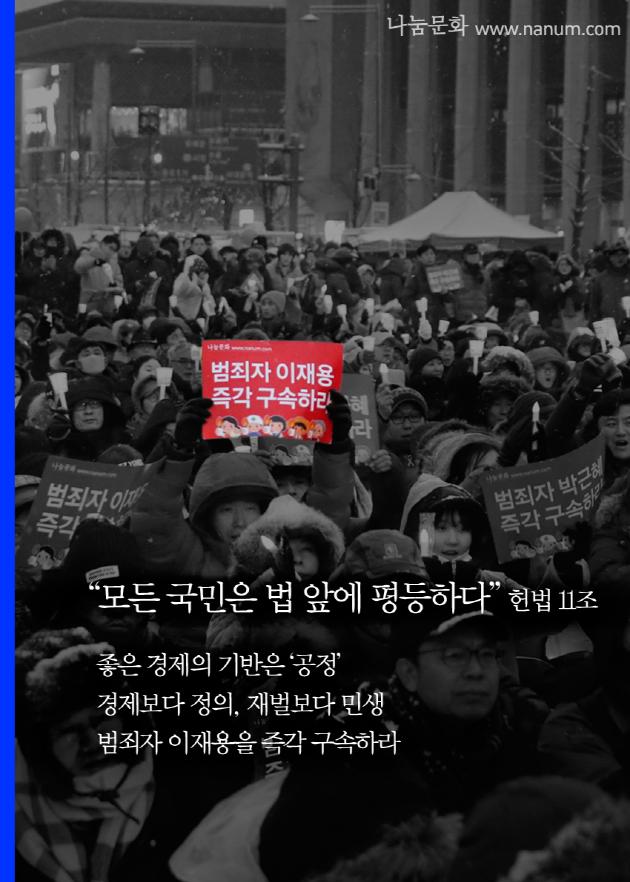14_삼성_01.png