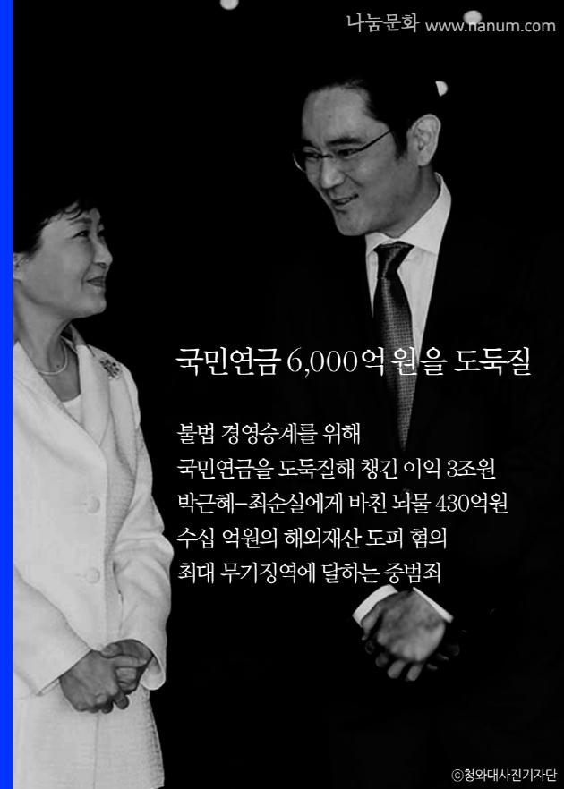03_삼성_01-02.png