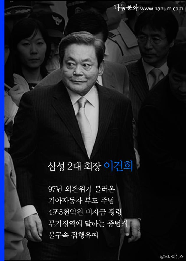 07_삼성_01.png