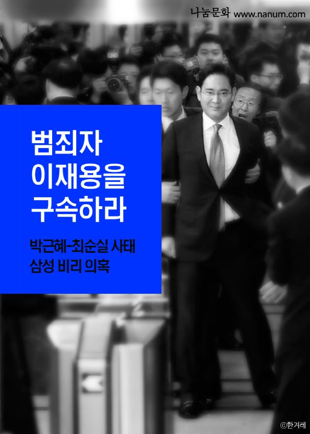 01_삼성_01_cover2.png