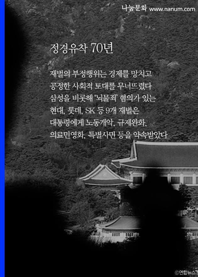10_삼성_02.png