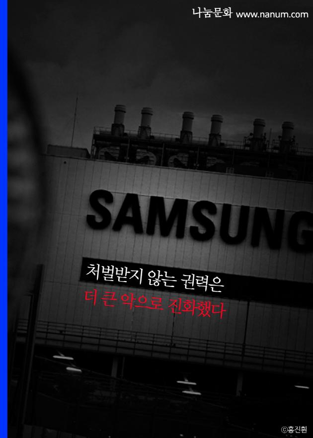 08_삼성_01-02.png