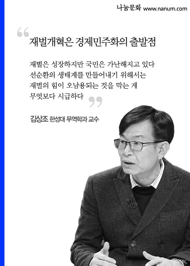 12_삼성_01.png
