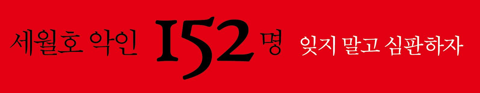 20170427_se2_1.png