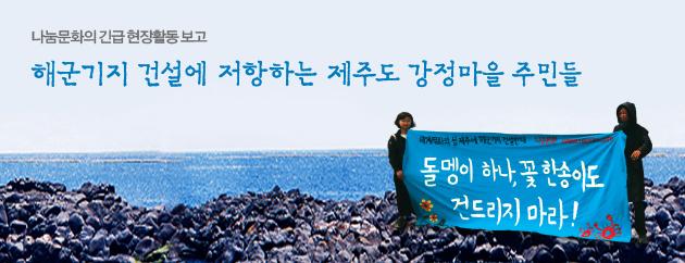 20110614_main.jpg