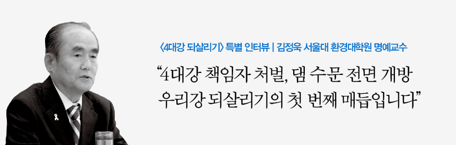 김정욱교수님-4.png