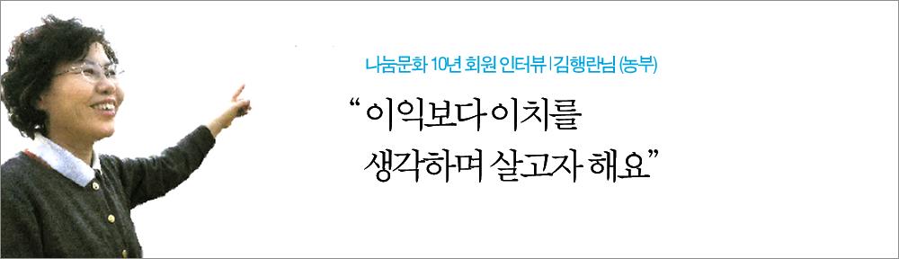 10년회원인터뷰.png